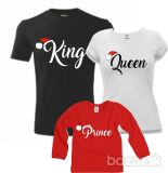 vianoce - king, queen  ...