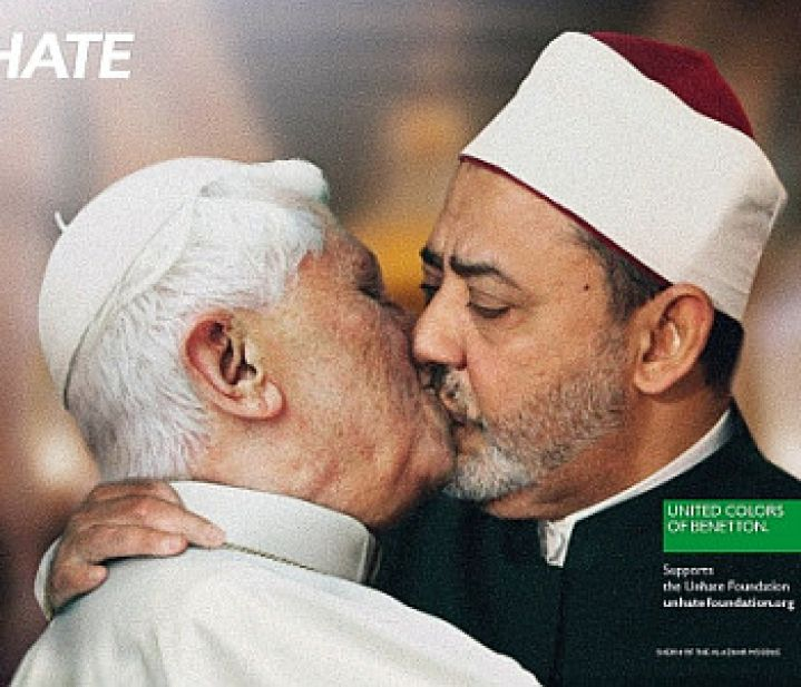 the unhate foundation