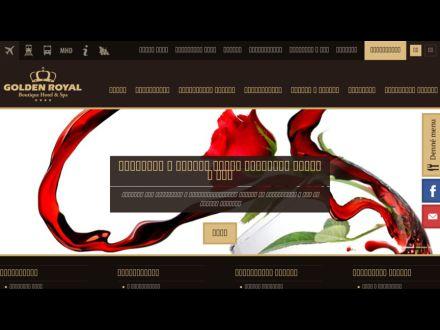 www.goldenroyal.sk