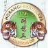 Taekwon-Do ITF Škola HORANGI Bratislava