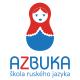 AZBUKA jazyková škola, IČO: 51415640
